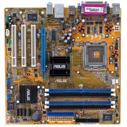 Matična ploča  Asus P5GV-MX