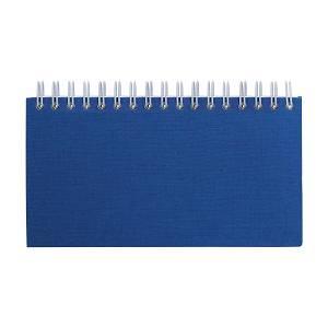Planer džepni dnevni plavi